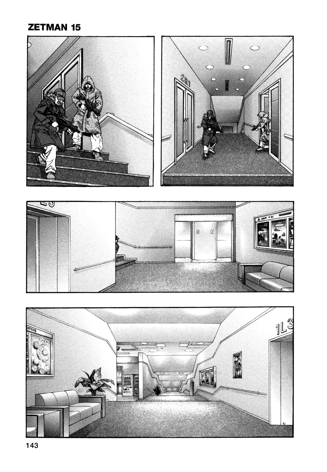 Манга Зетмен / Zetman  - Том 15 Глава 175 Страница 22