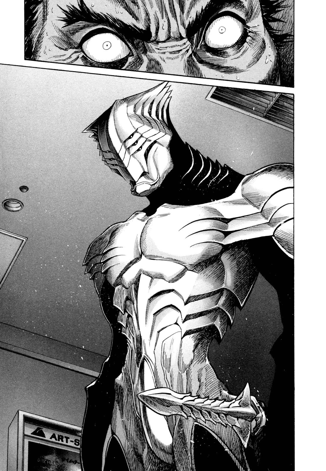Манга Зетмен / Zetman  - Том 15 Глава 177 Страница 7