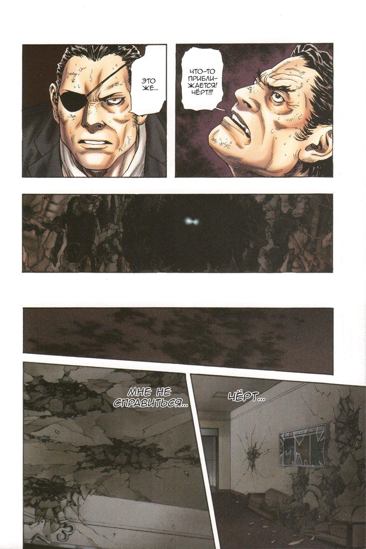 Манга Зетмен / Zetman  - Том 16 Глава 178 Страница 10