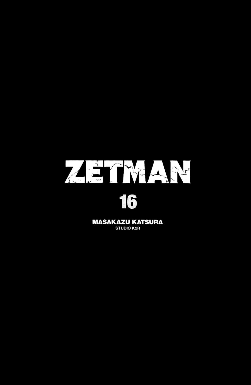 Манга Зетмен / Zetman  - Том 16 Глава 178 Страница 5