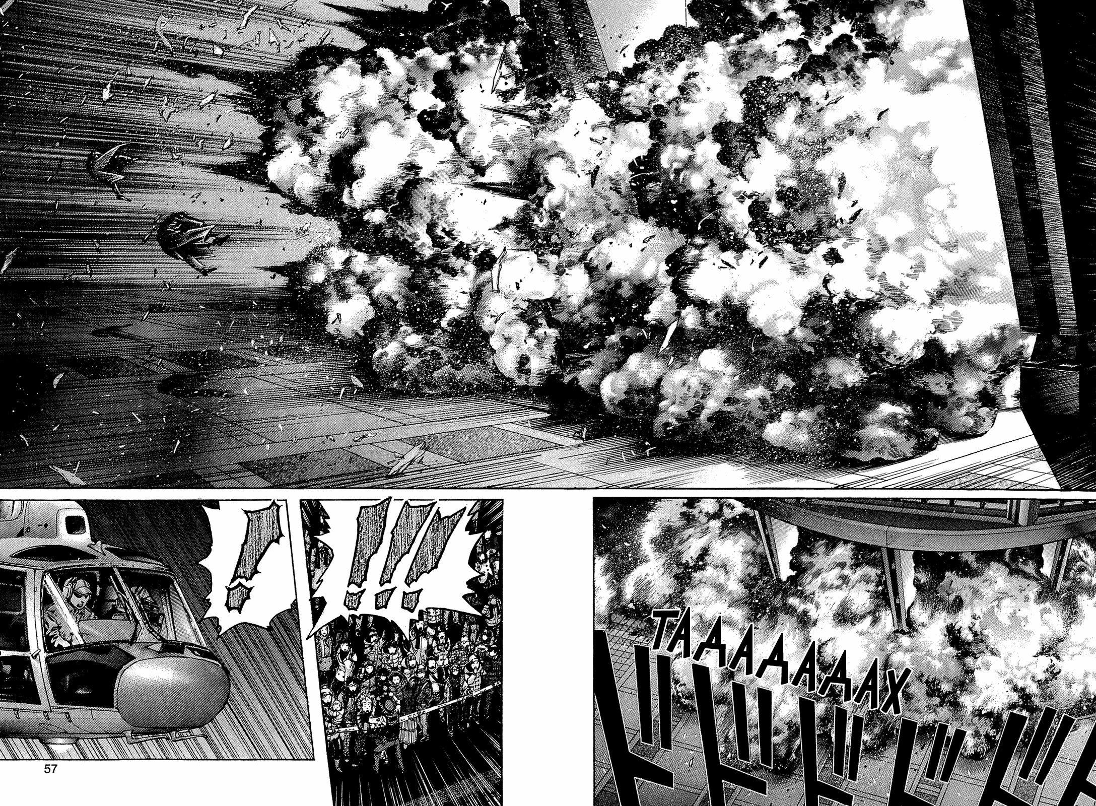 Манга Зетмен / Zetman  - Том 16 Глава 179 Страница 24