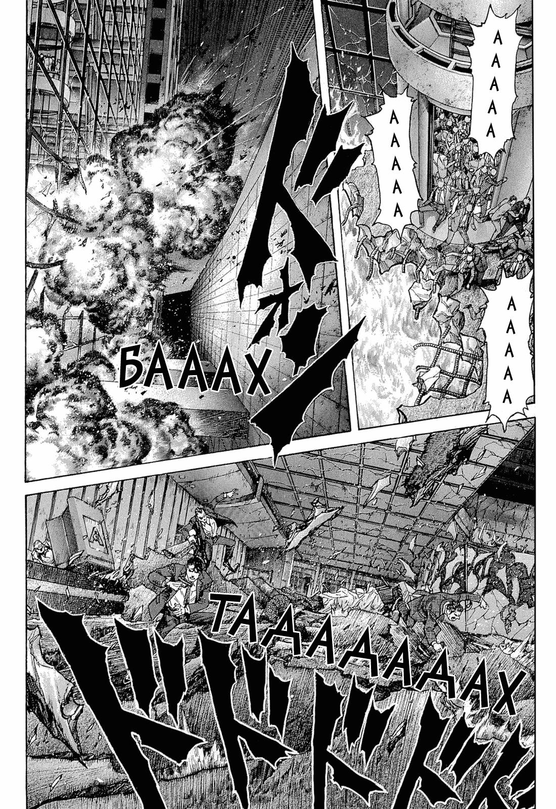Манга Зетмен / Zetman  - Том 16 Глава 180 Страница 22
