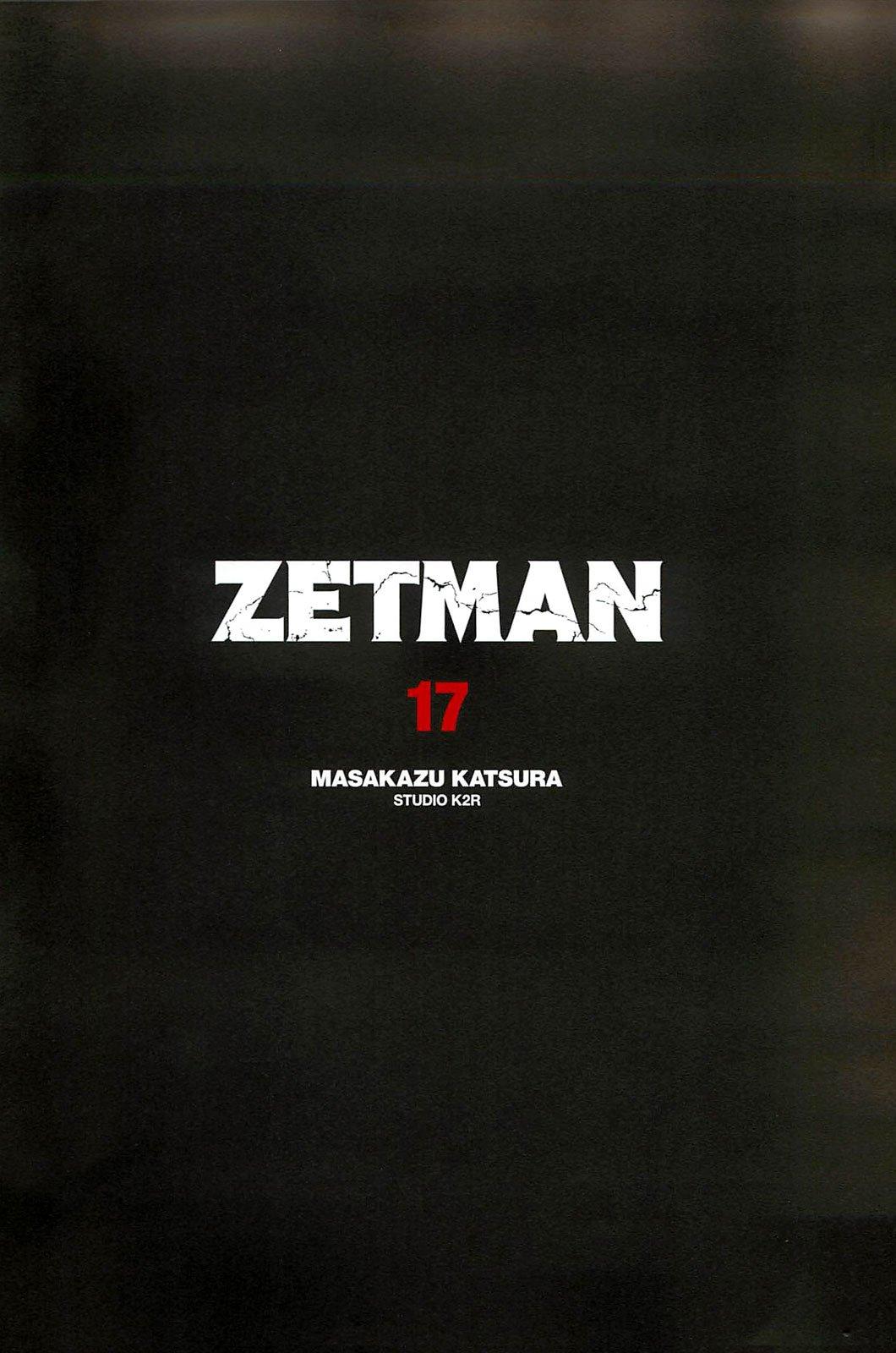 Манга Зетмен / Zetman  - Том 17 Глава 184 Страница 3