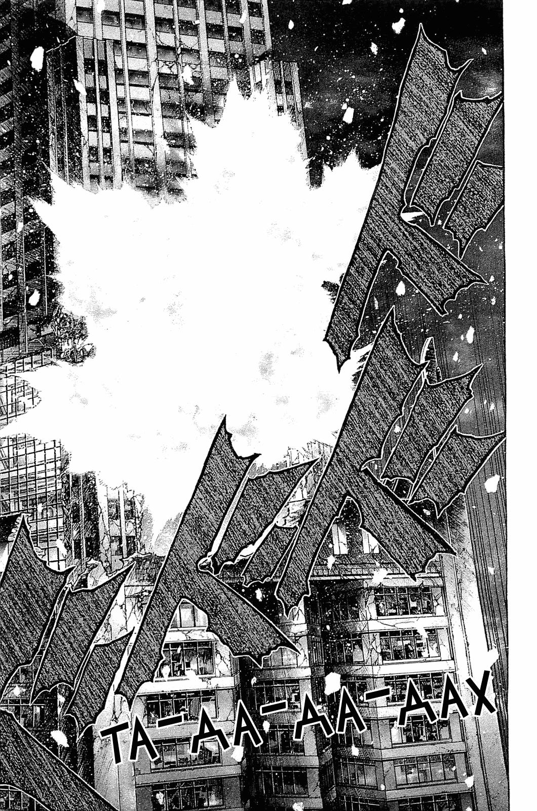 Манга Зетмен / Zetman  - Том 17 Глава 186 Страница 6