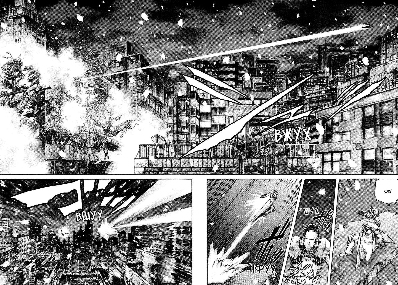 Манга Зетмен / Zetman  - Том 17 Глава 188 Страница 2