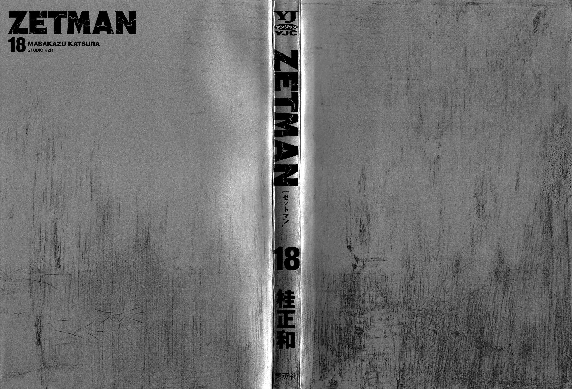 Манга Зетмен / Zetman  - Том 17 Глава 191 Страница 2