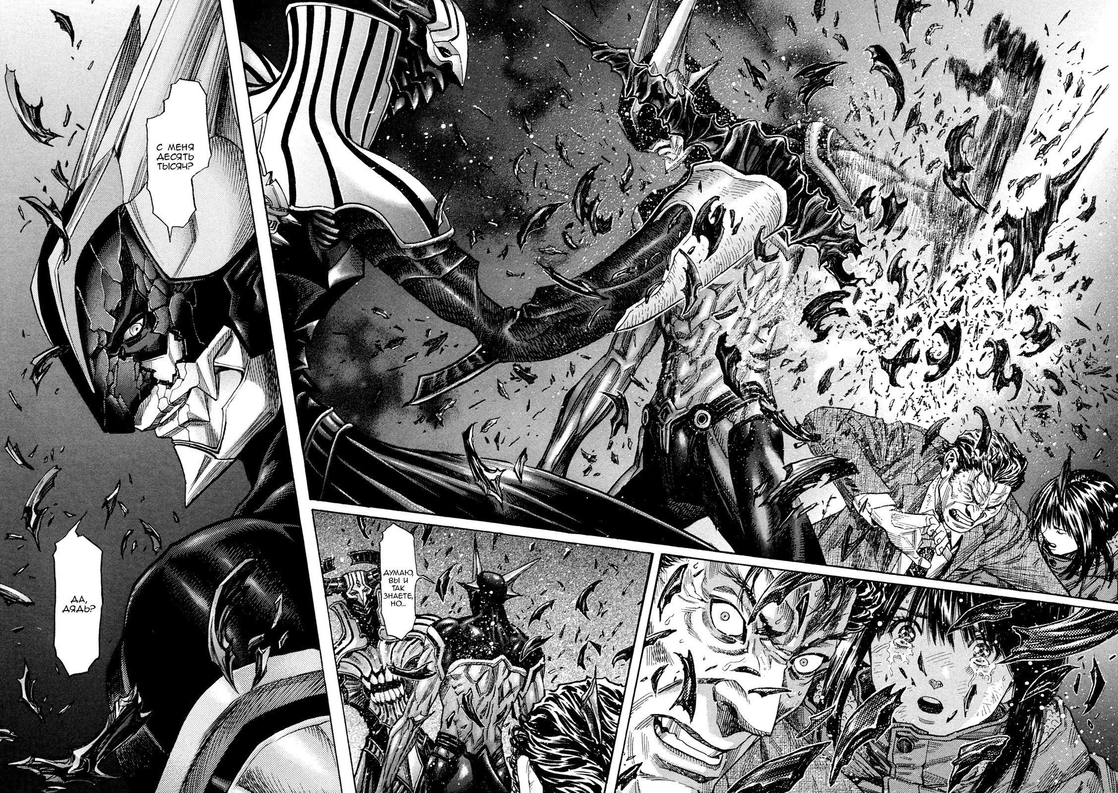 Манга Зетмен / Zetman  - Том 18 Глава 193 Страница 9