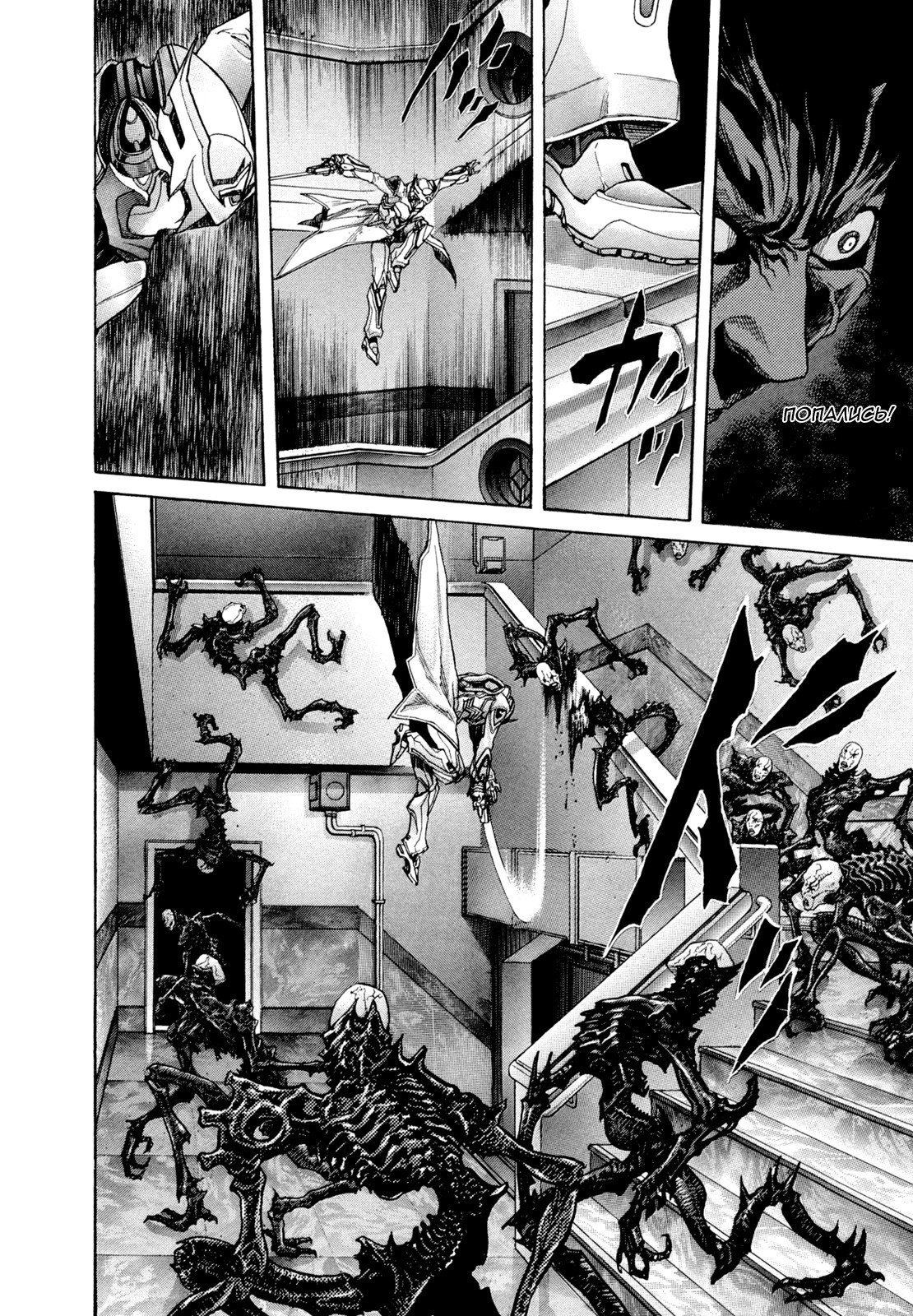 Манга Зетмен / Zetman  - Том 18 Глава 200 Страница 2