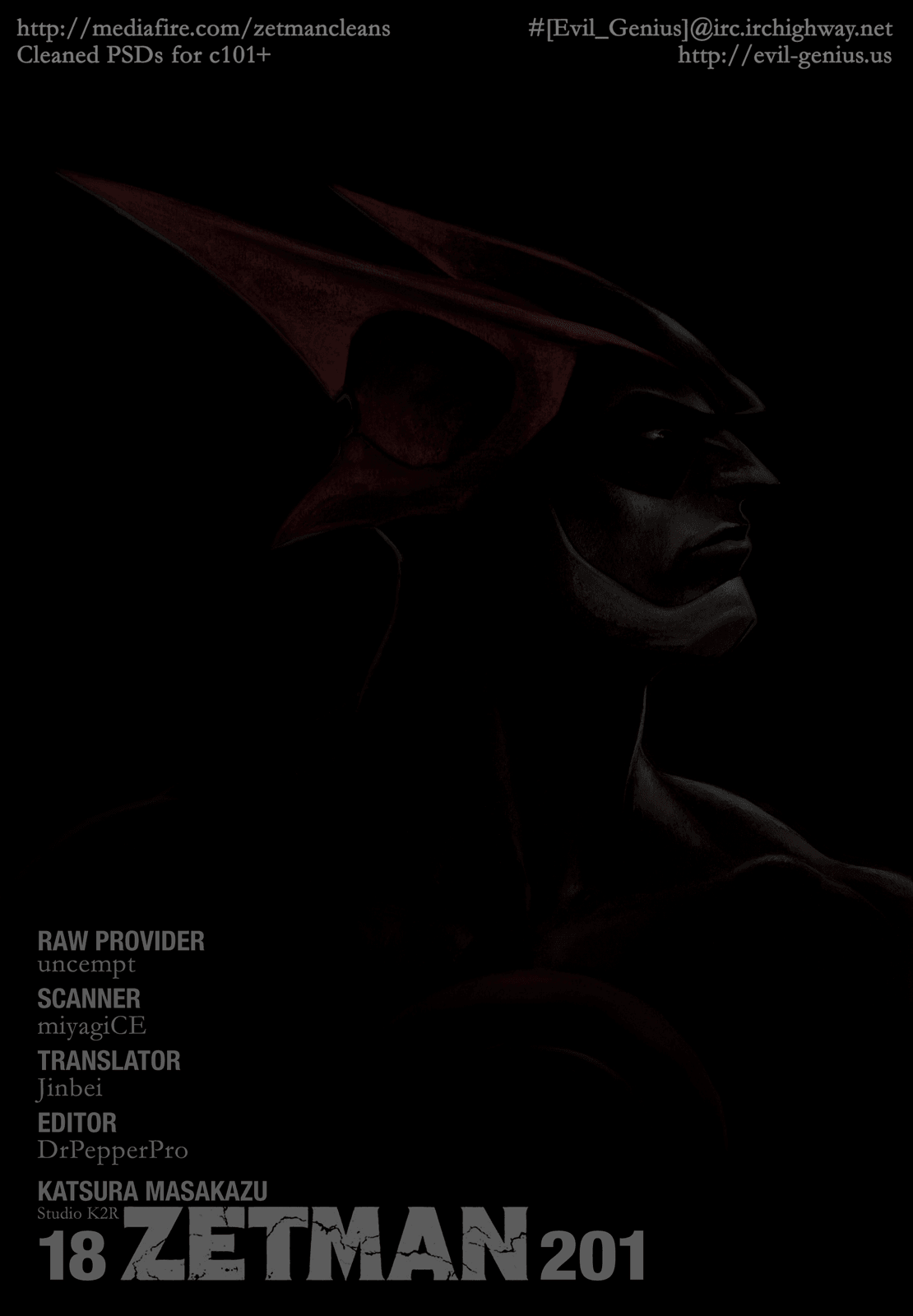 Манга Зетмен / Zetman  - Том 18 Глава 201 Страница 12