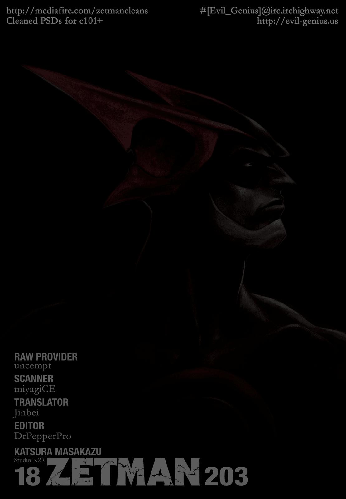 Манга Зетмен / Zetman  - Том 18 Глава 203 Страница 15