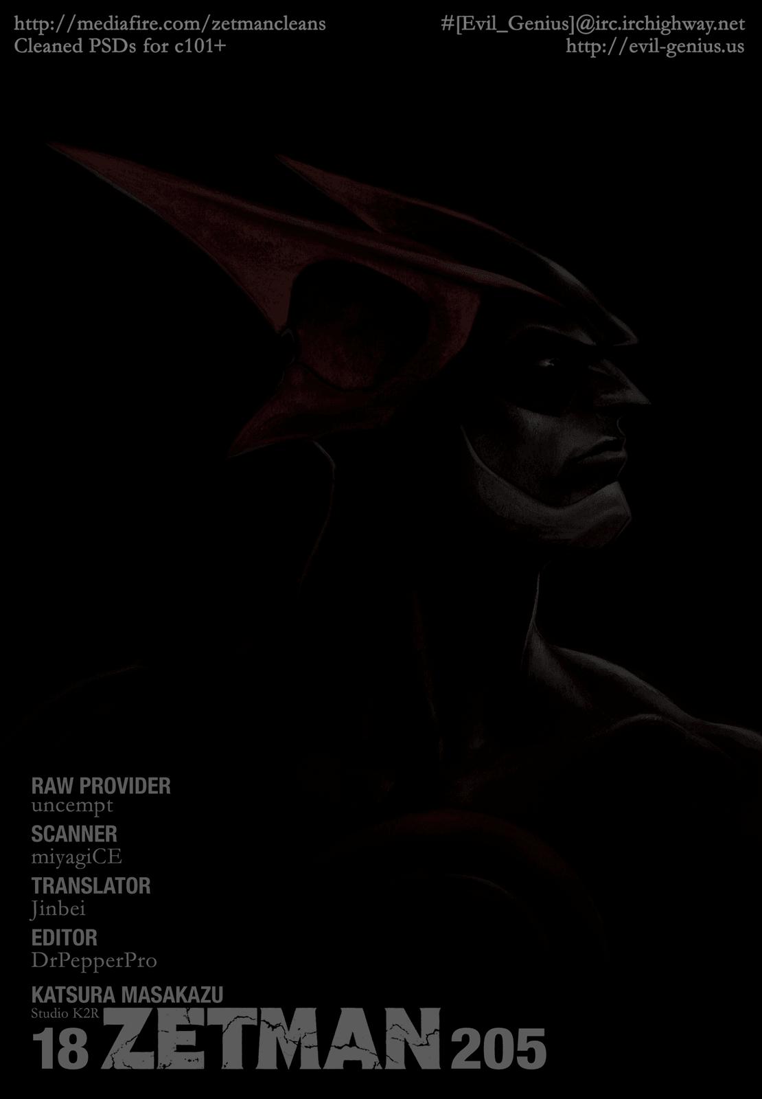 Манга Зетмен / Zetman  - Том 18 Глава 205 Страница 18
