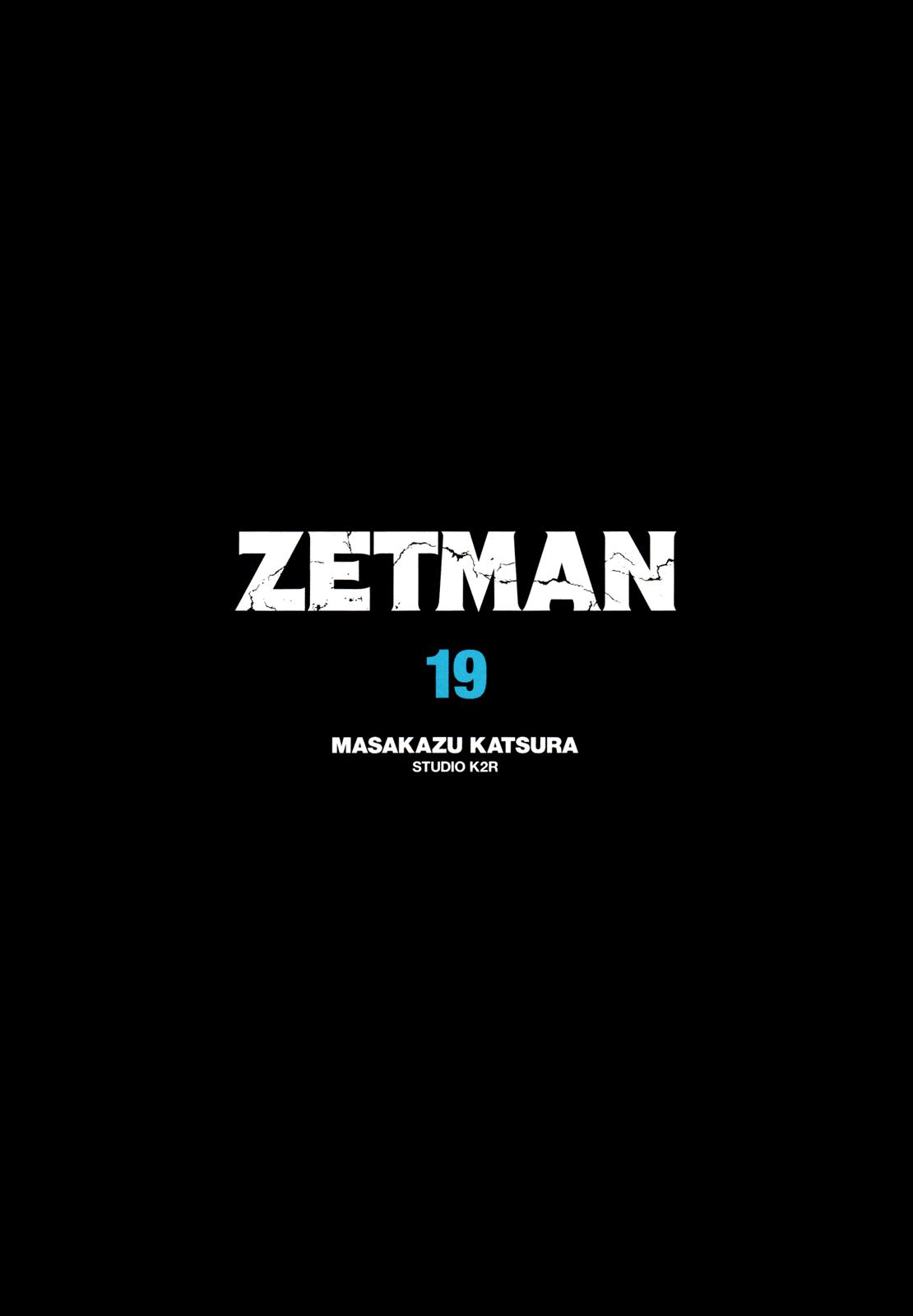 Манга Зетмен / Zetman  - Том 19 Глава 206 Страница 4