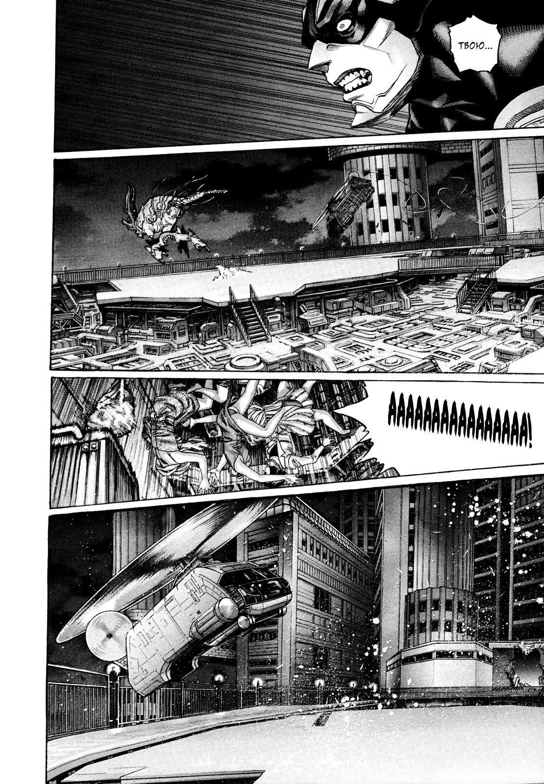 Манга Зетмен / Zetman  - Том 19 Глава 208 Страница 14