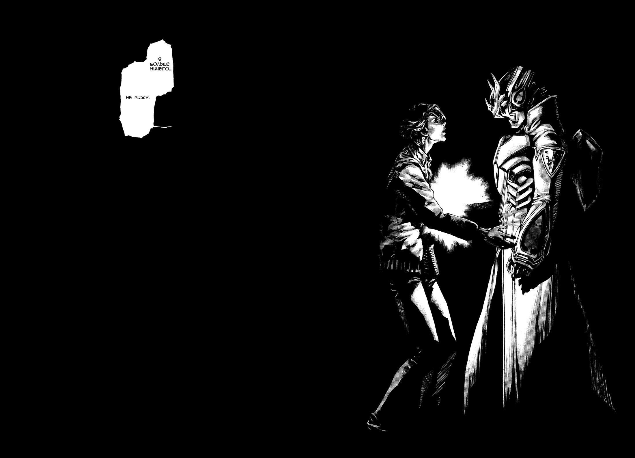 Манга Зетмен / Zetman  - Том 19 Глава 209 Страница 20