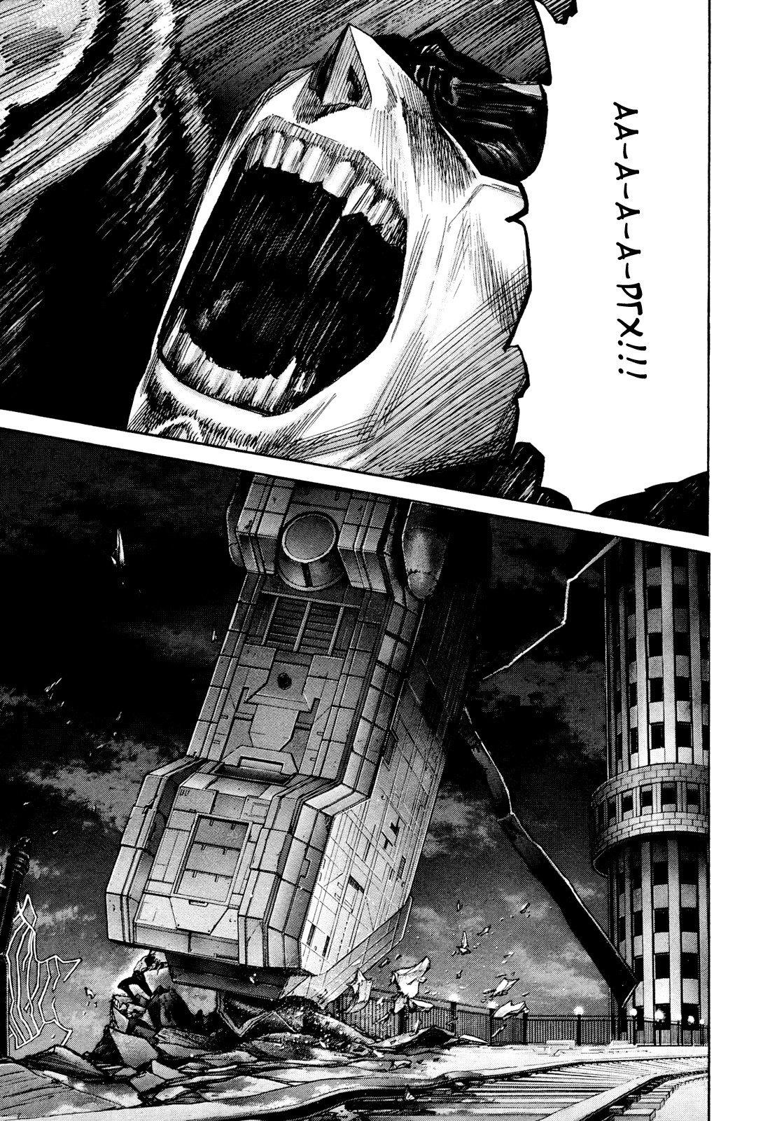Манга Зетмен / Zetman  - Том 19 Глава 209 Страница 5