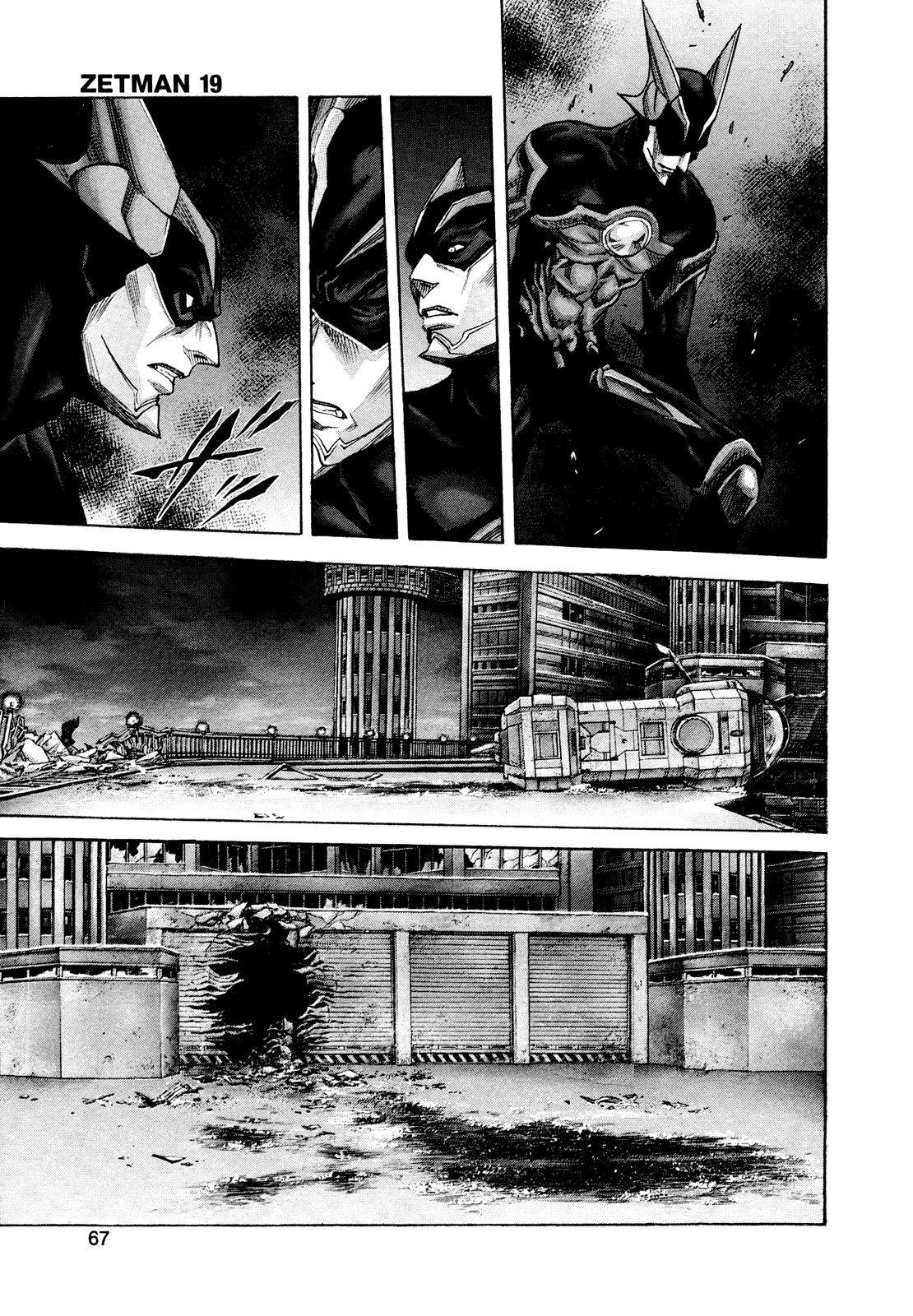 Манга Зетмен / Zetman  - Том 19 Глава 209 Страница 7