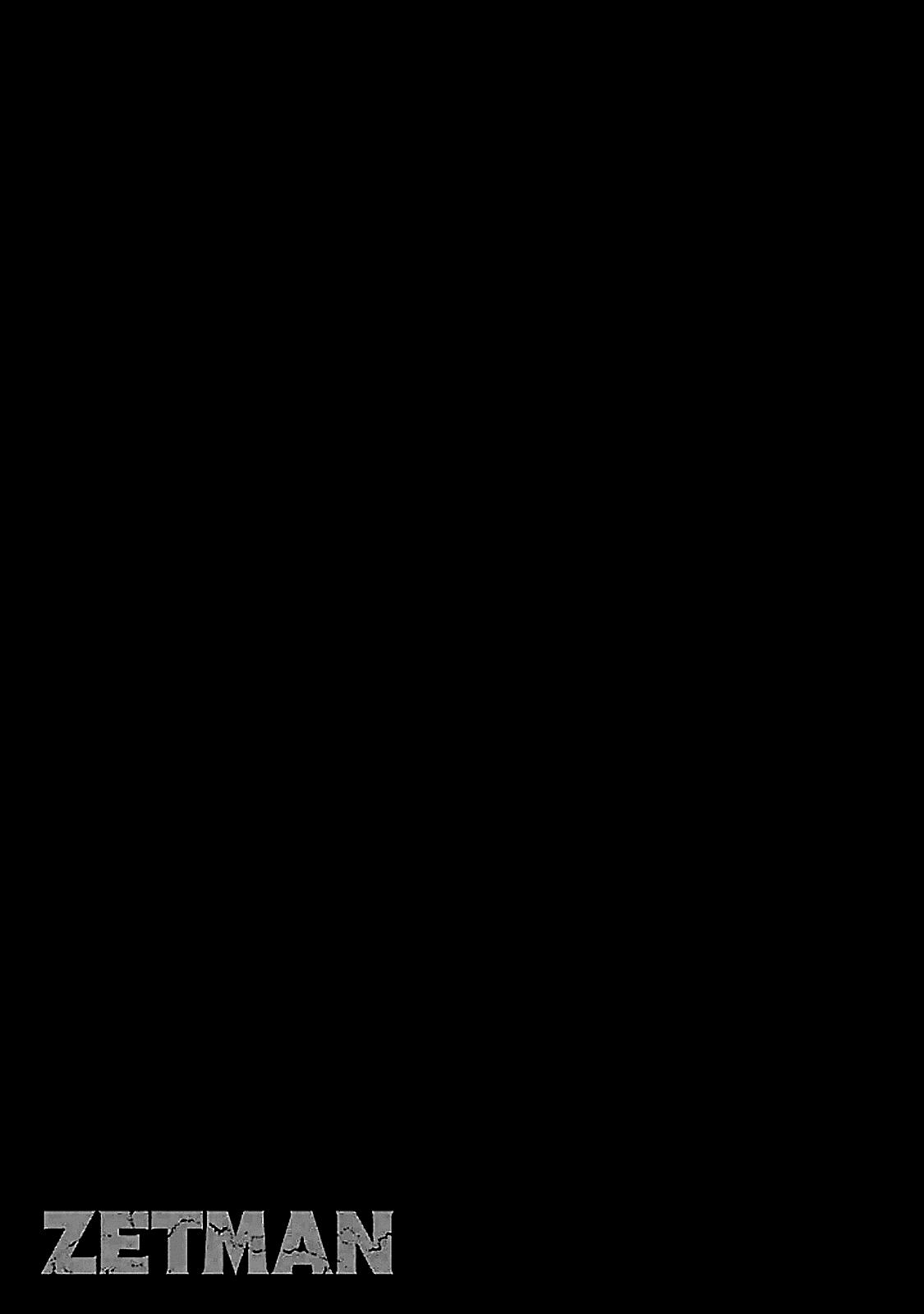 Манга Зетмен / Zetman  - Том 19 Глава 212 Страница 17