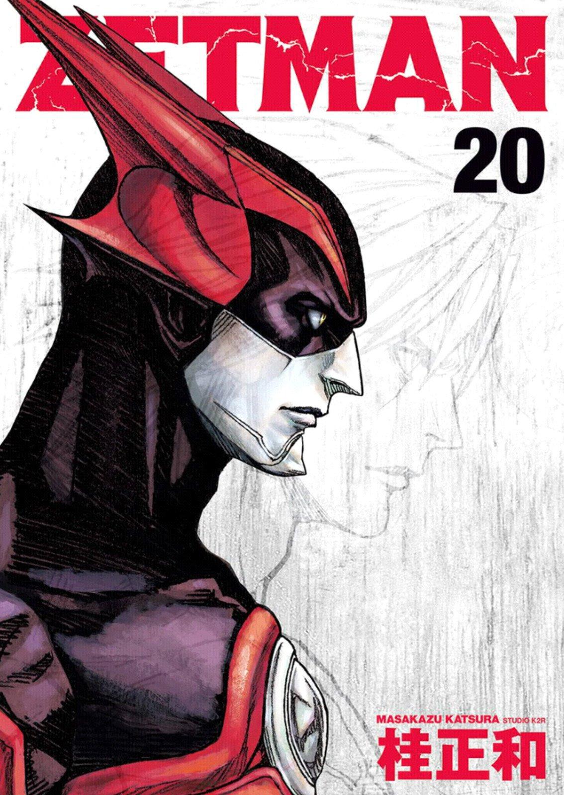 Манга Зетмен / Zetman  - Том 20 Глава 216 Страница 1