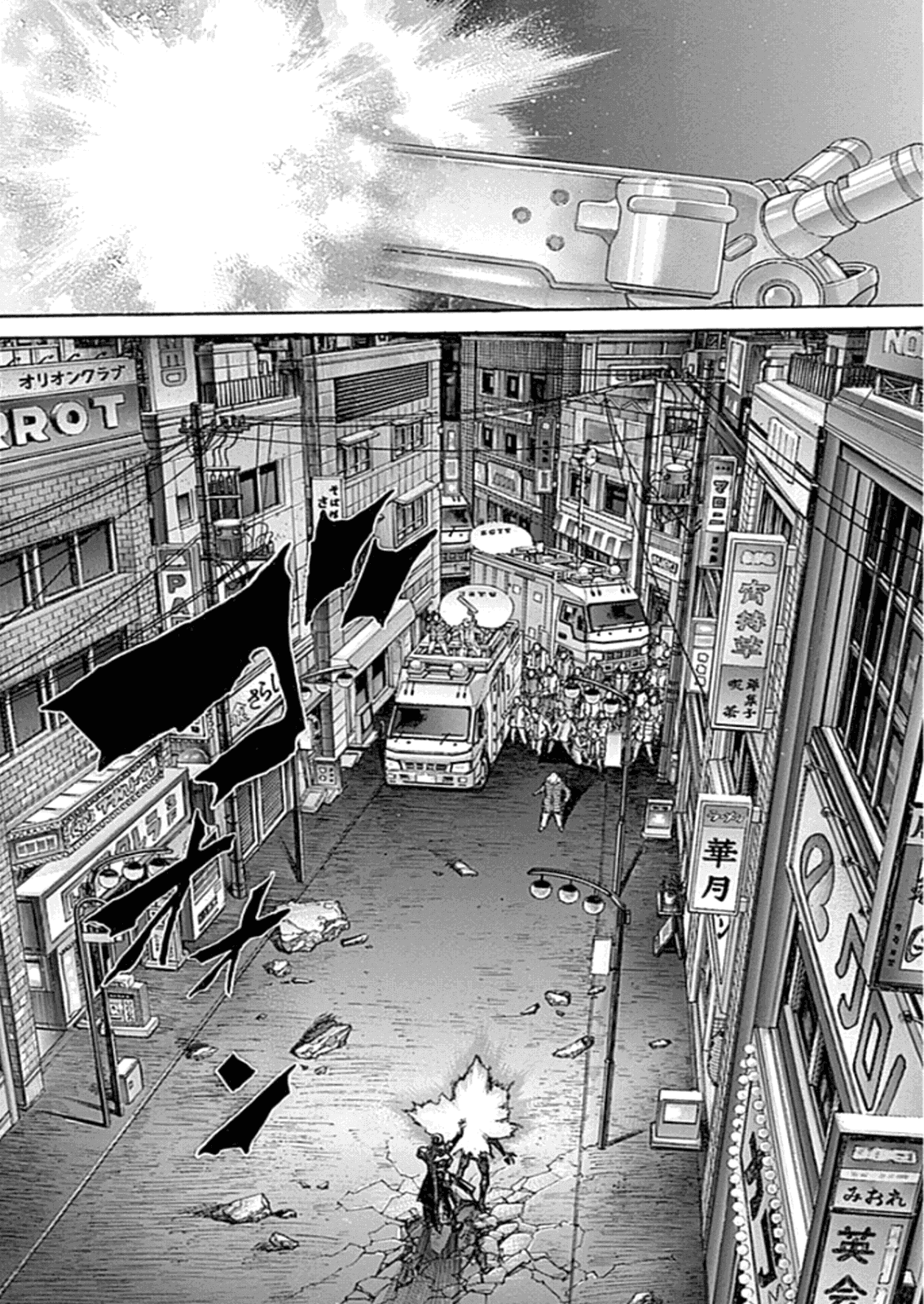 Манга Зетмен / Zetman  - Том 20 Глава 216 Страница 19