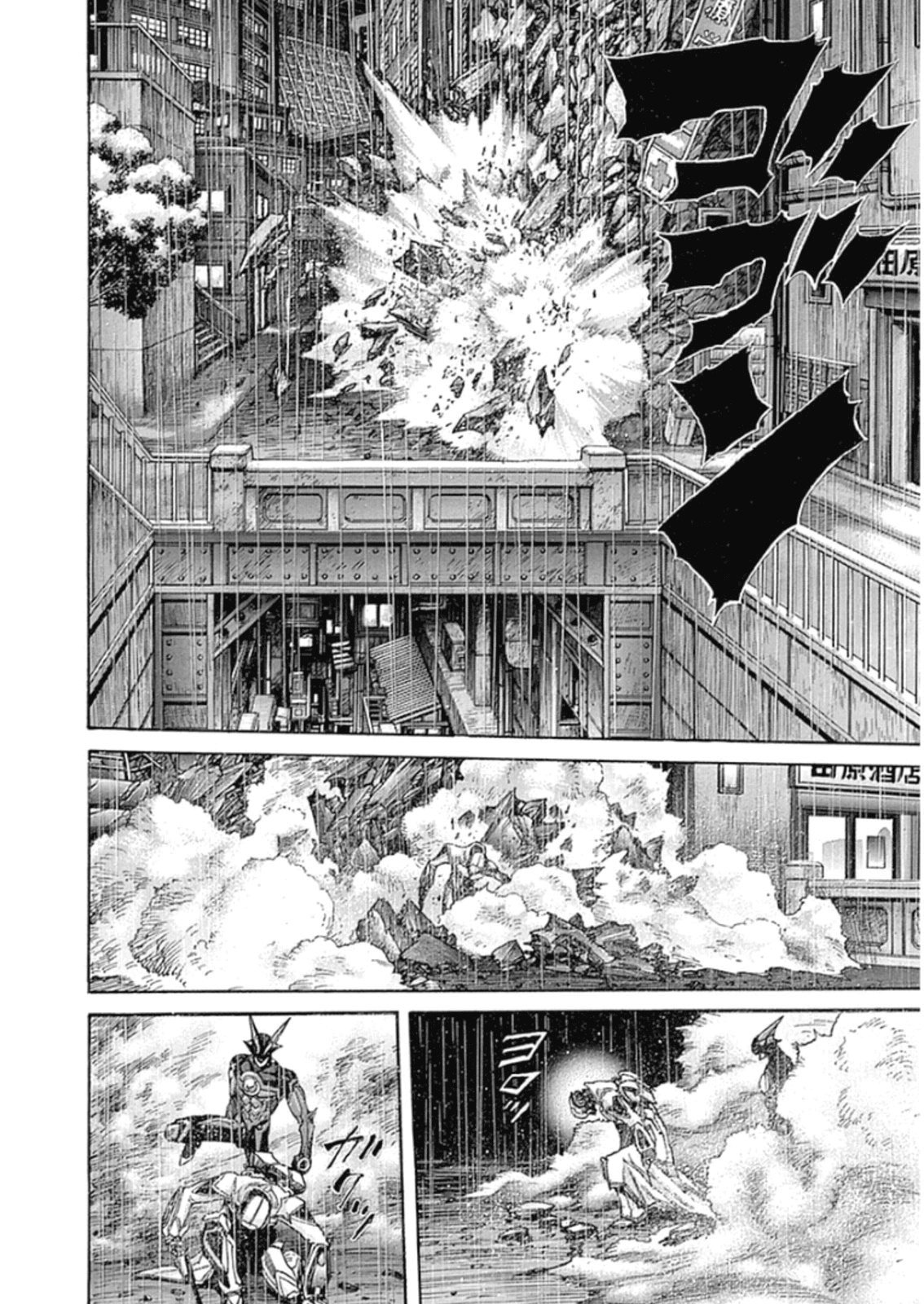 Манга Зетмен / Zetman  - Том 20 Глава 219 Страница 11
