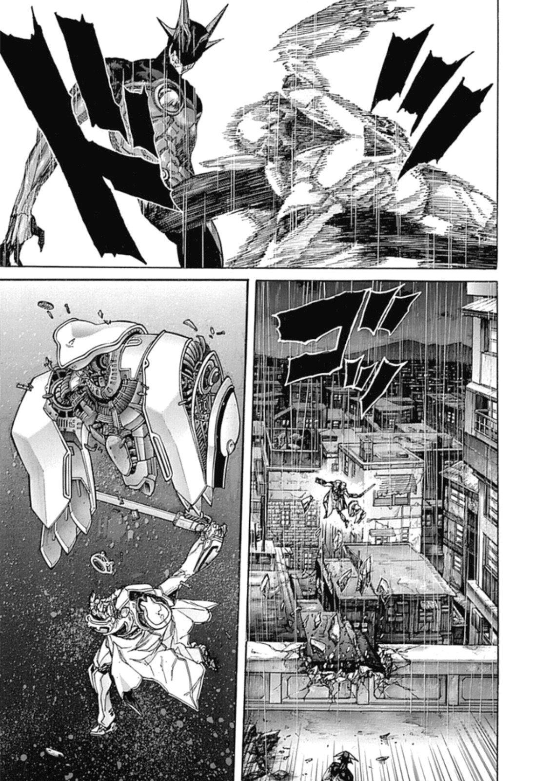 Манга Зетмен / Zetman  - Том 20 Глава 219 Страница 12
