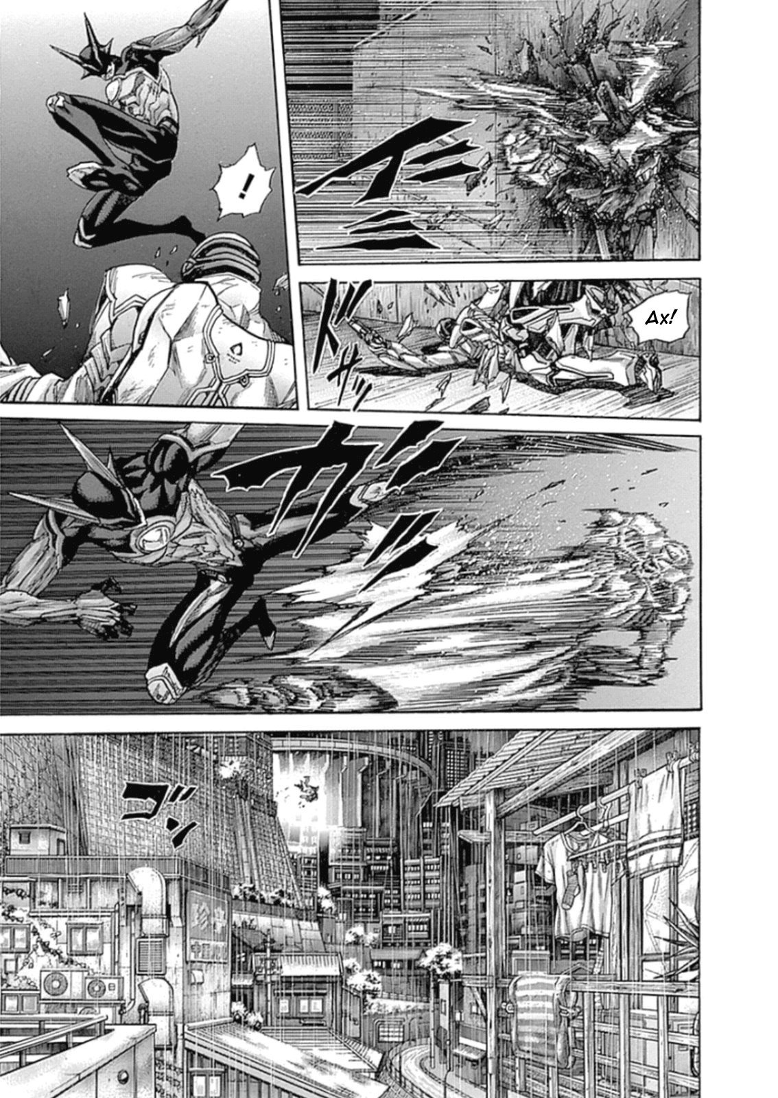 Манга Зетмен / Zetman  - Том 20 Глава 219 Страница 8