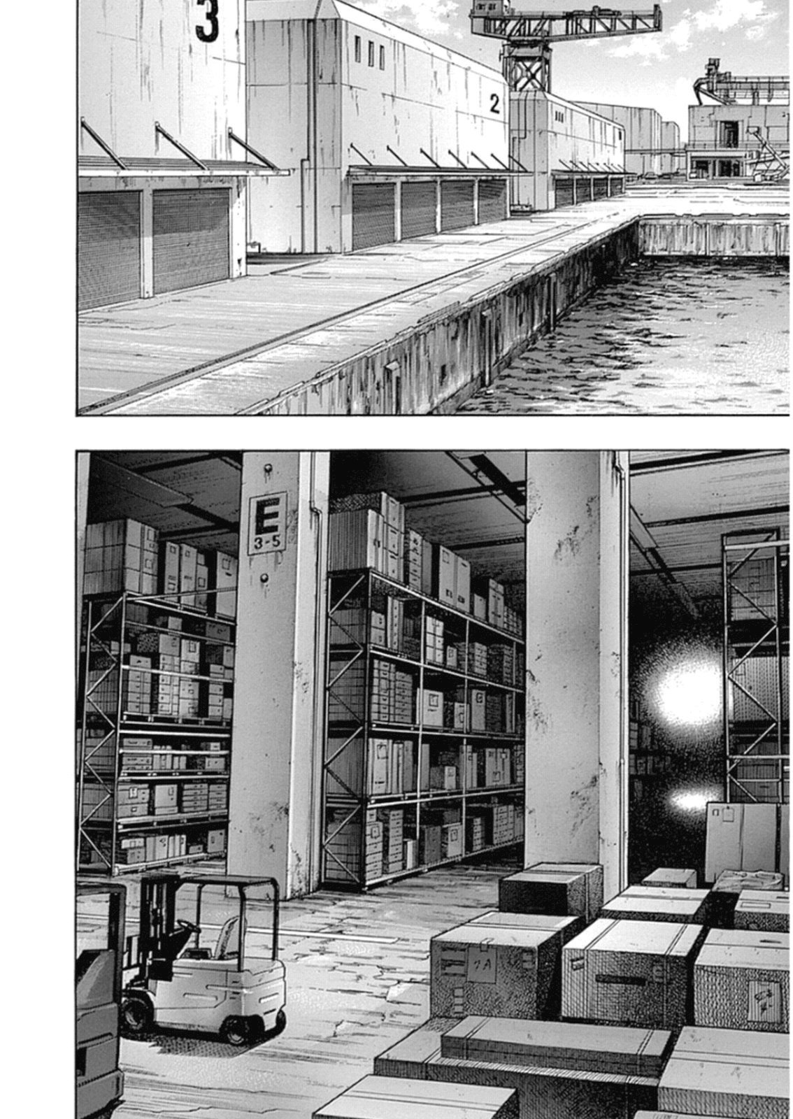 Манга Зетмен / Zetman  - Том 20 Глава 223 Страница 10