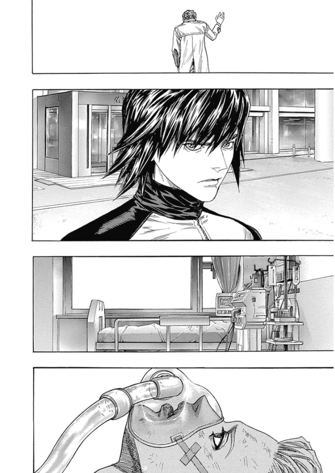 Манга Зетмен / Zetman  - Том 20 Глава 223 Страница 6