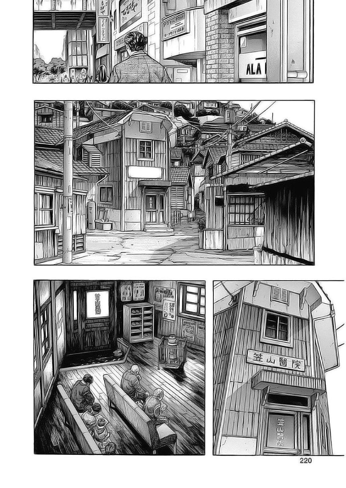 Манга Зетмен / Zetman  - Том 20 Глава 226 Страница 17