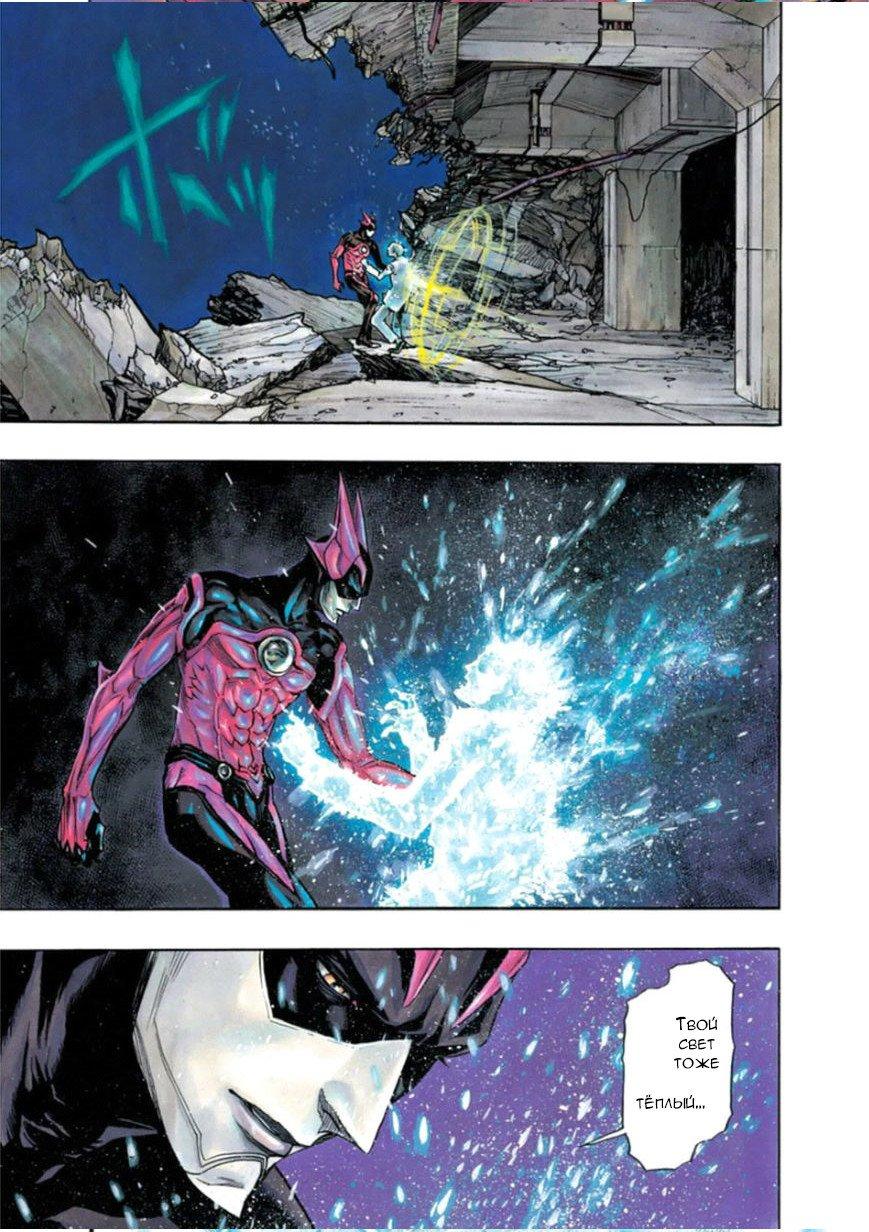 Манга Зетмен / Zetman  - Том 20 Глава 226 Страница 32
