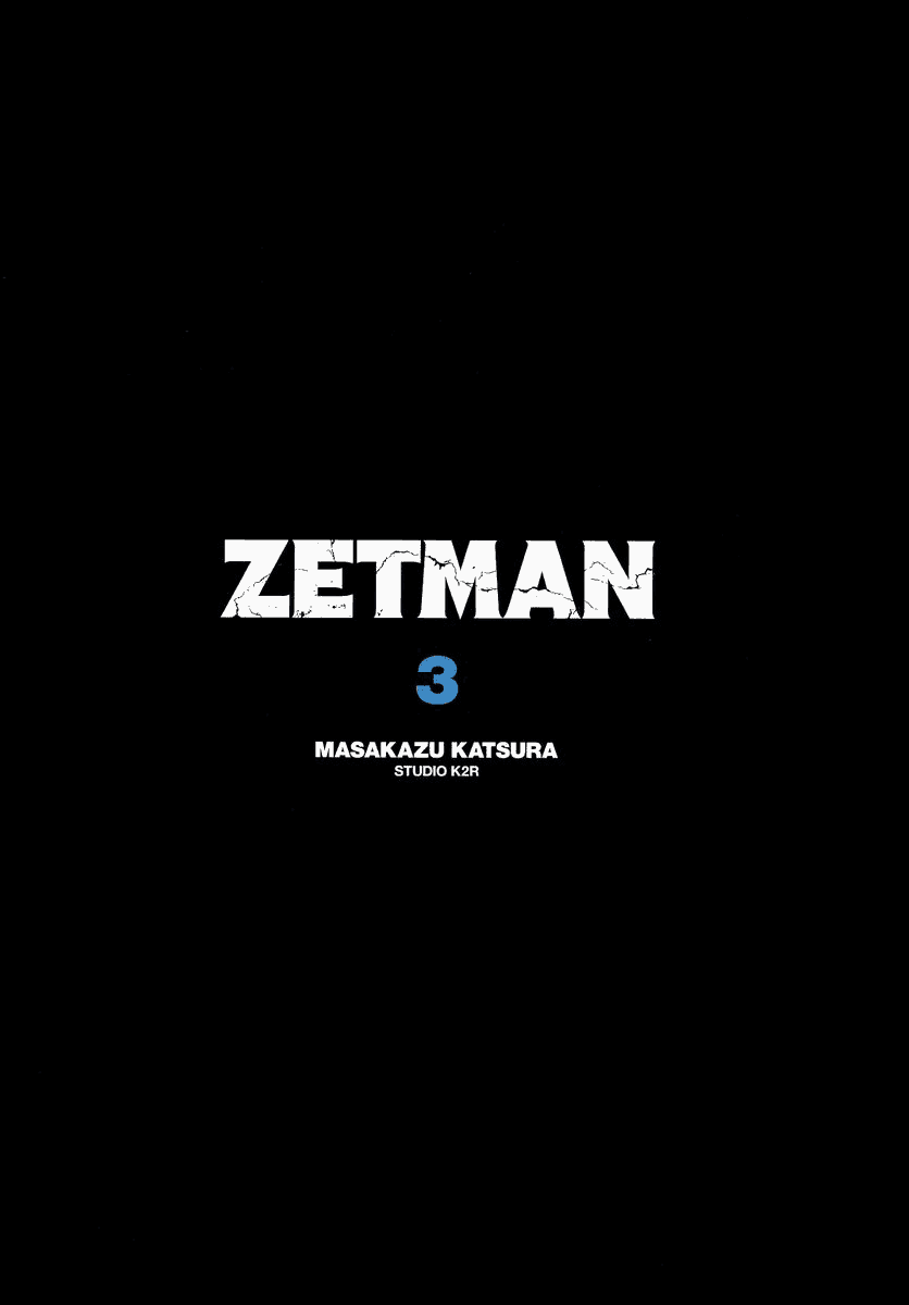 Манга Зетмен / Zetman  - Том 3 Глава 27 Страница 2