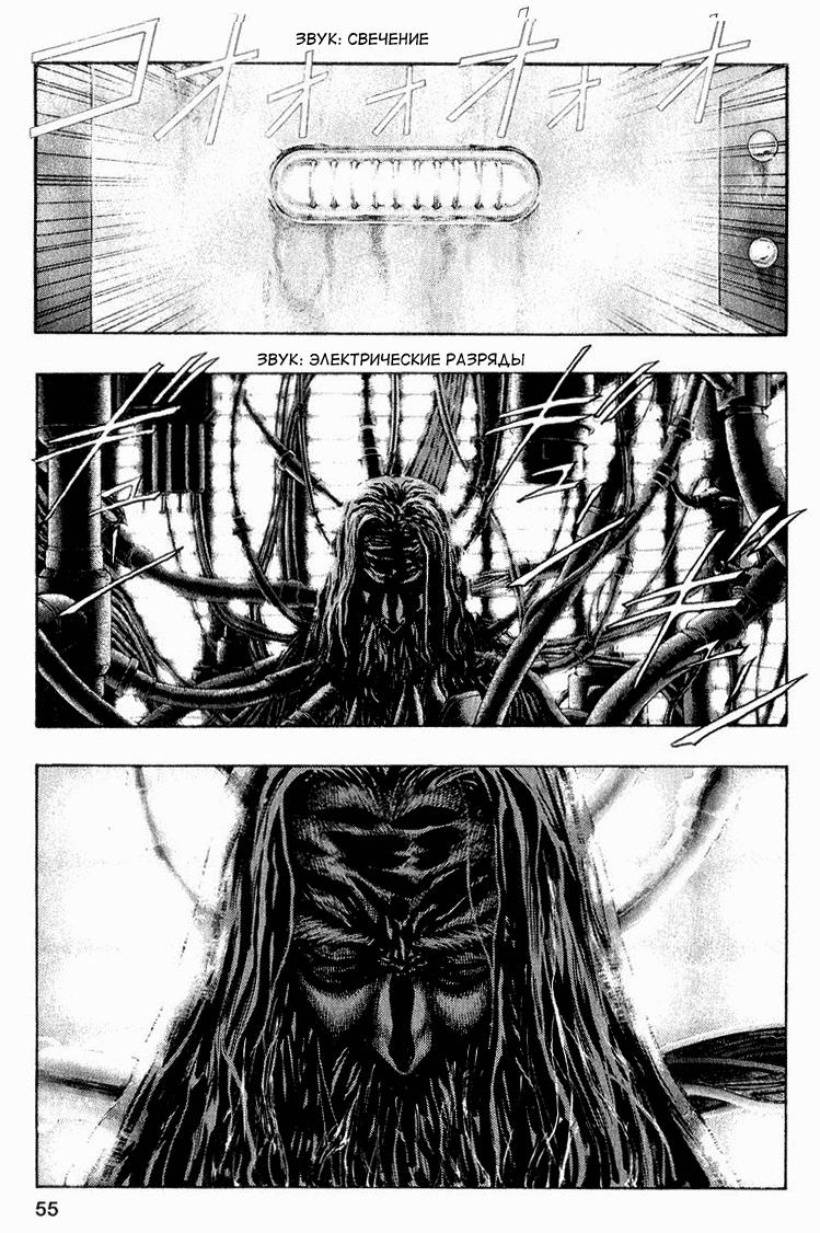 Манга Зетмен / Zetman  - Том 3 Глава 30 Страница 14
