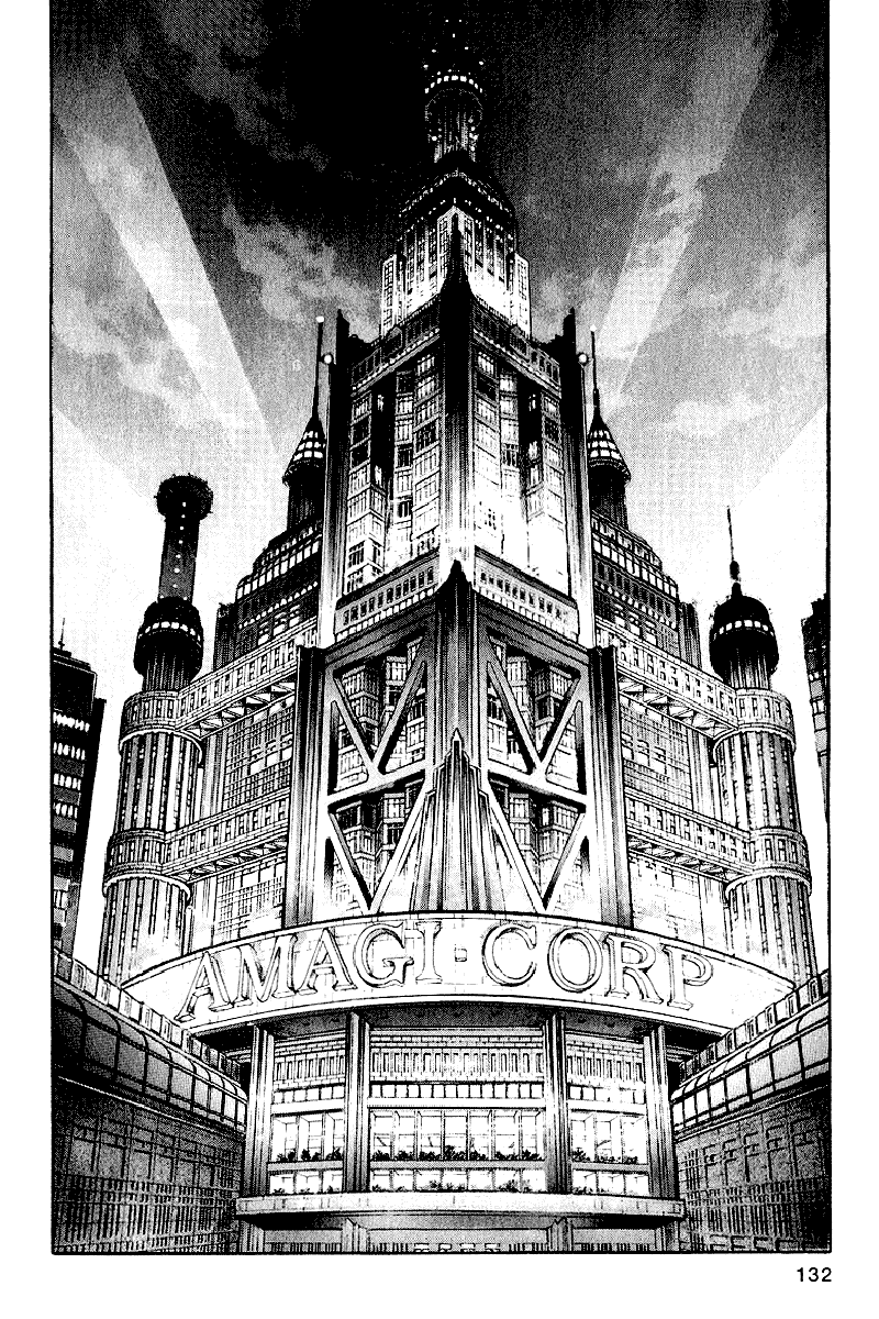 Манга Зетмен / Zetman  - Том 3 Глава 34 Страница 12