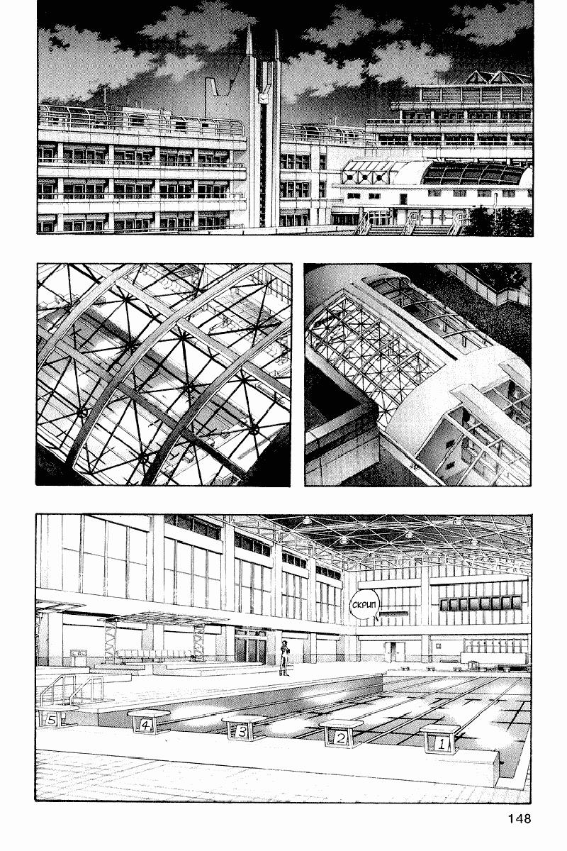 Манга Зетмен / Zetman  - Том 3 Глава 35 Страница 14