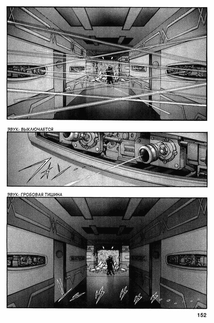 Манга Зетмен / Zetman  - Том 4 Глава 50 Страница 18