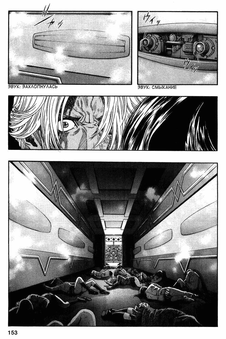 Манга Зетмен / Zetman  - Том 4 Глава 50 Страница 19