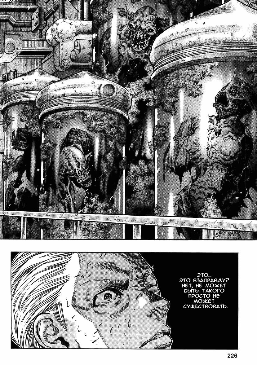 Манга Зетмен / Zetman  - Том 4 Глава 56 Страница 2