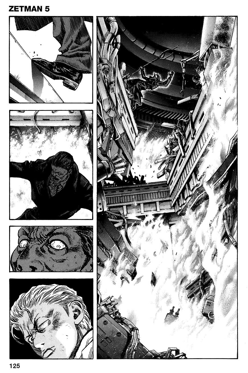 Манга Зетмен / Zetman  - Том 5 Глава 64 Страница 10