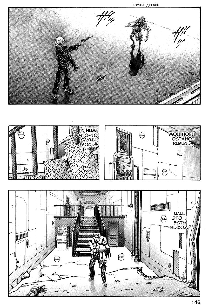 Манга Зетмен / Zetman  - Том 5 Глава 65 Страница 19
