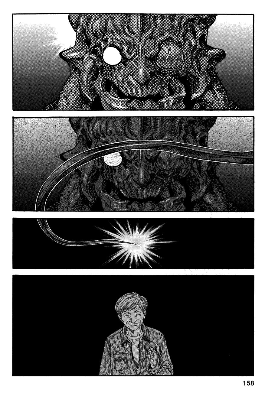Манга Зетмен / Zetman  - Том 5 Глава 66 Страница 10