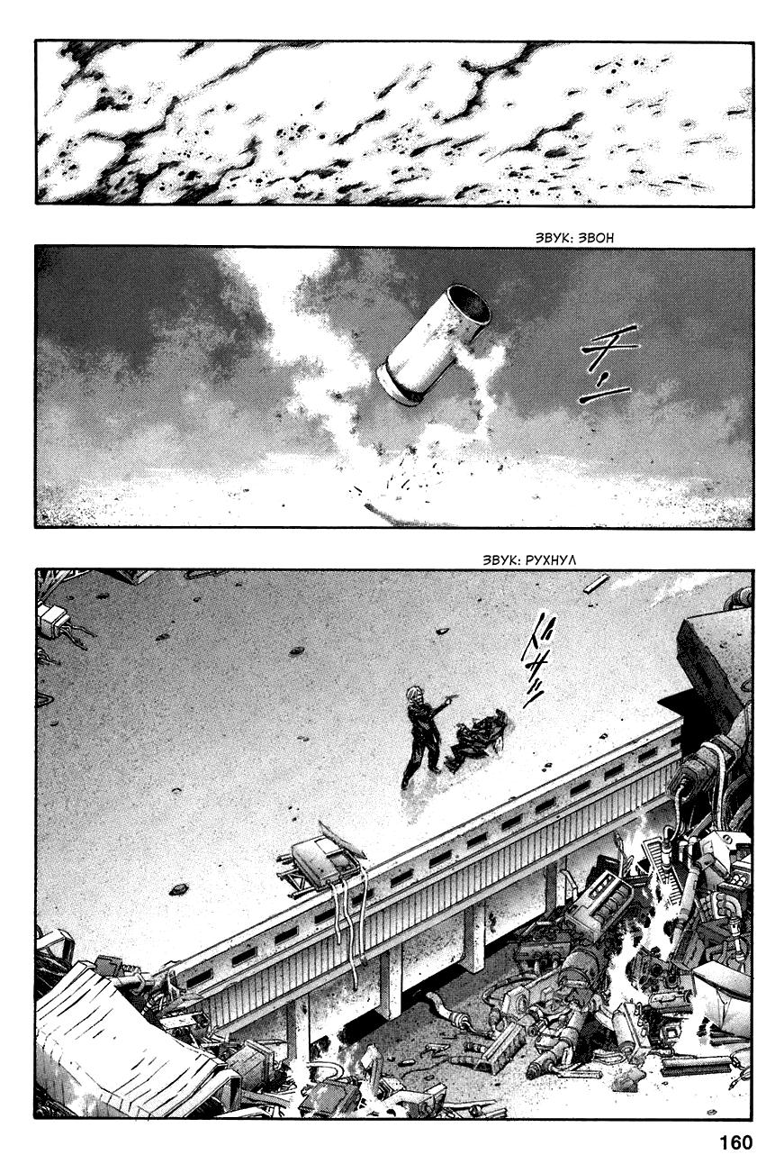 Манга Зетмен / Zetman  - Том 5 Глава 67 Страница 3