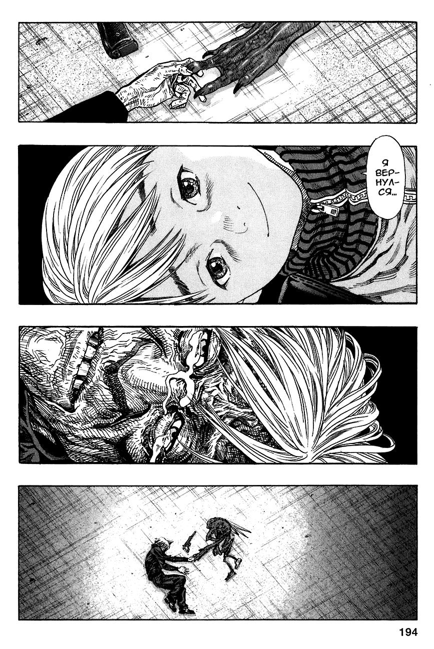 Манга Зетмен / Zetman  - Том 5 Глава 69 Страница 5