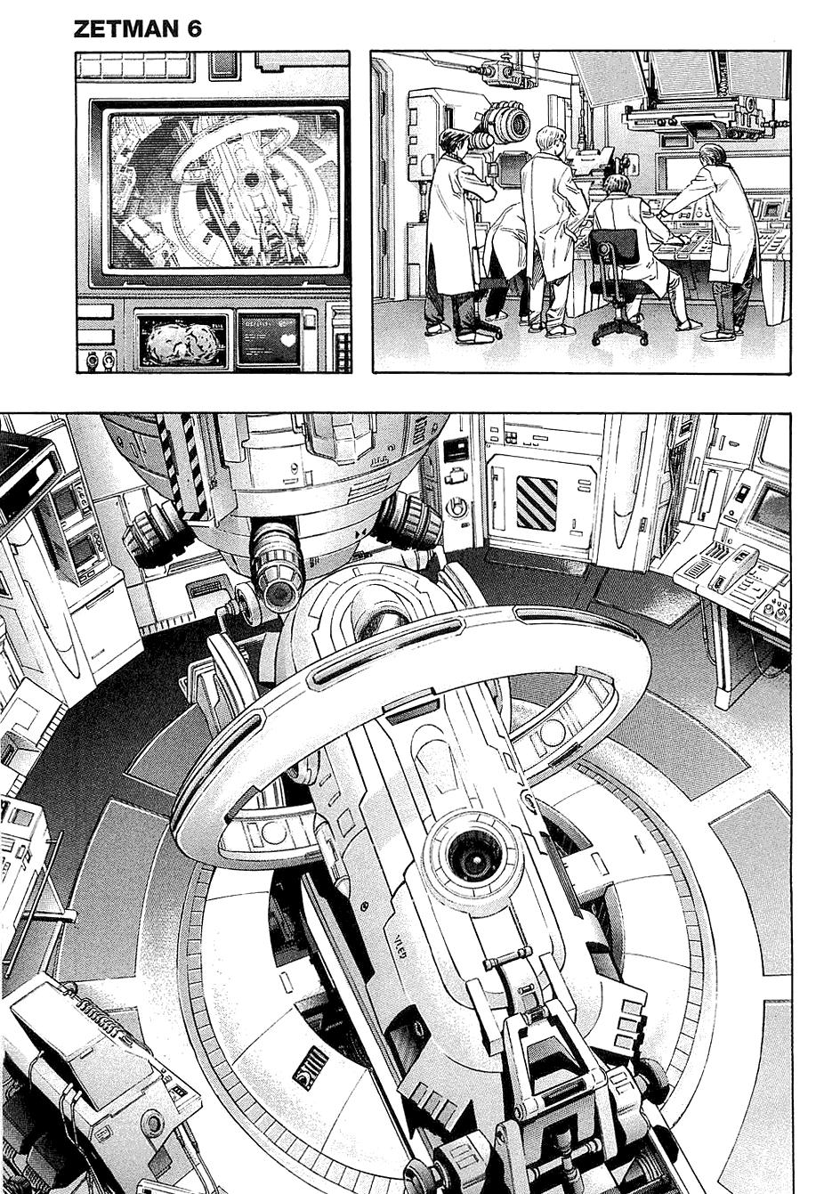 Манга Зетмен / Zetman  - Том 6 Глава 61 Страница 10