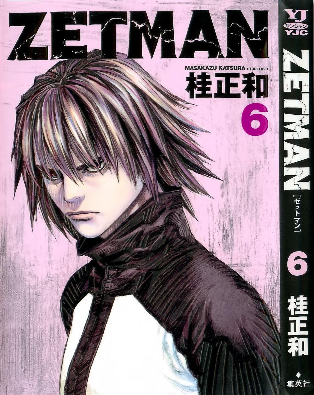 Манга Зетмен / Zetman  - Том 6 Глава 61 Страница 2
