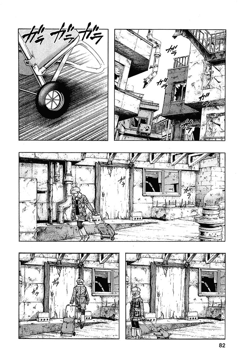 Манга Зетмен / Zetman  - Том 6 Глава 64 Страница 19