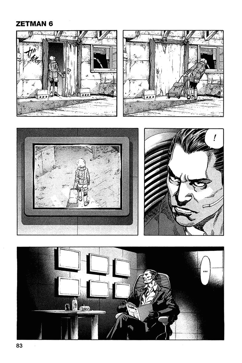 Манга Зетмен / Zetman  - Том 6 Глава 64 Страница 20