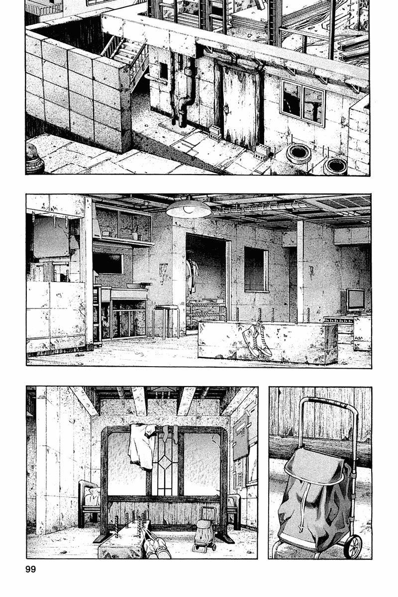 Манга Зетмен / Zetman  - Том 6 Глава 64 Страница 35