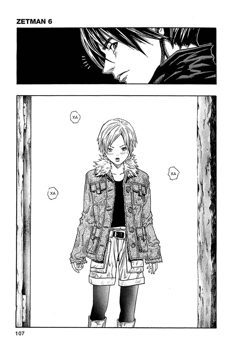 Манга Зетмен / Zetman  - Том 6 Глава 65 Страница 6
