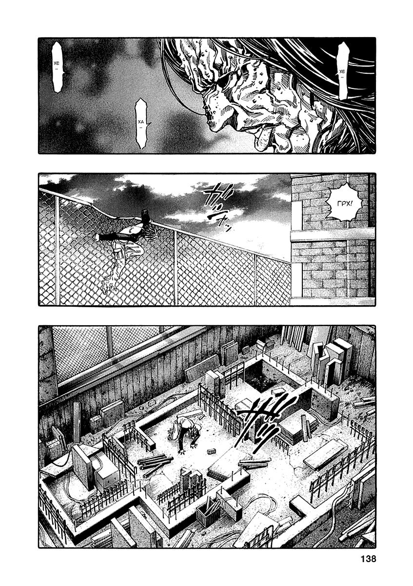 Манга Зетмен / Zetman  - Том 6 Глава 67 Страница 12
