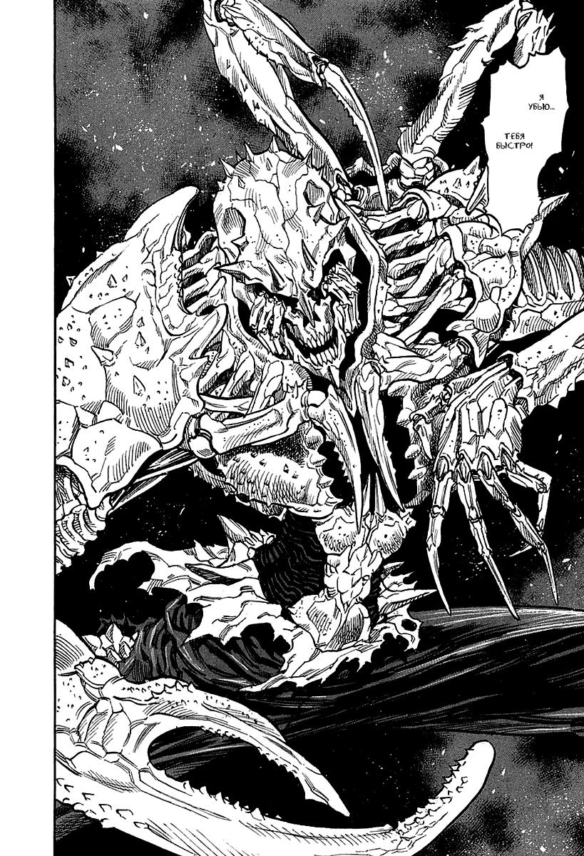 Манга Зетмен / Zetman  - Том 6 Глава 67 Страница 22